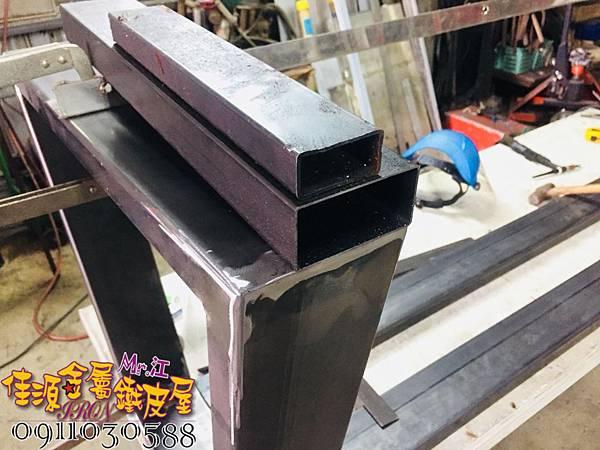 鐵件桌腳 鐵製桌腳 佳源鐵製桌腳 (2).jpg