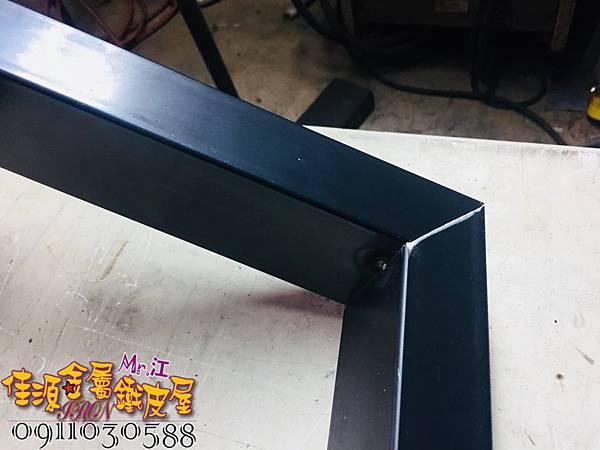鐵件桌腳 鐵製桌腳 佳源鐵製桌腳 (9).jpg