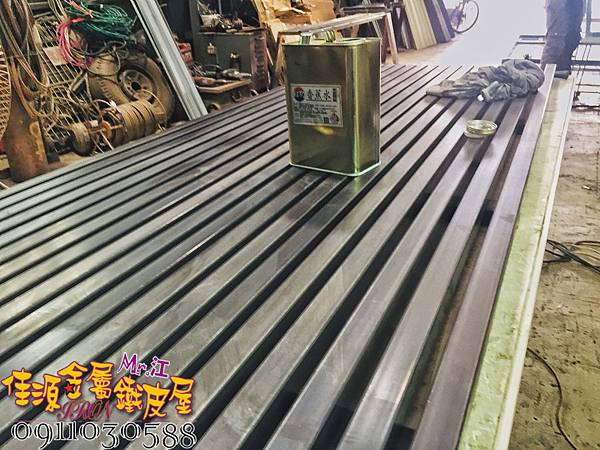 鐵件桌腳 鐵製桌腳 佳源鐵製桌腳 (37).jpg