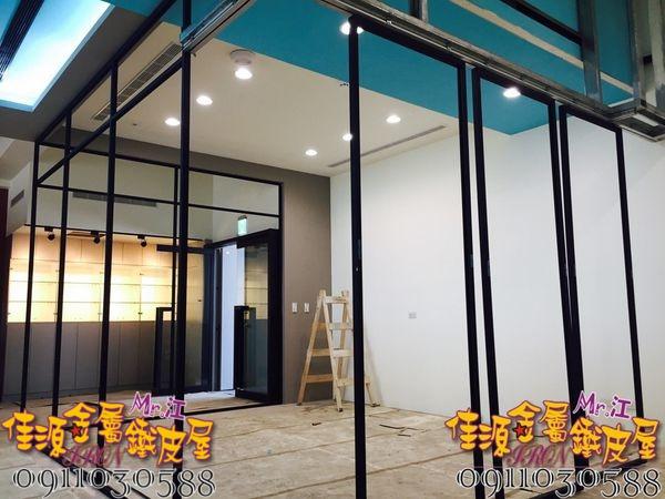金屬玻璃鐵拉門 懸吊五金 連動拉門 (2).jpg