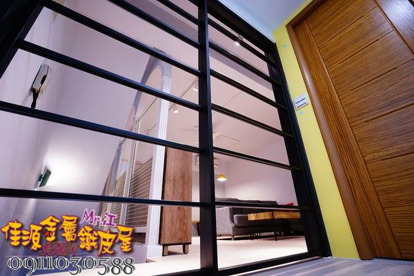 金屬玻璃鐵拉門 懸吊五金 連動拉門 (4).jpg