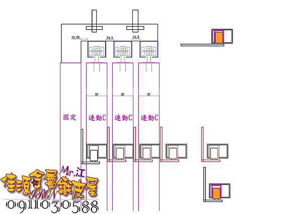鐵件金屬玻璃拉門 (6).jpg