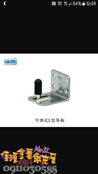 鐵件金屬玻璃拉門 (5).jpg