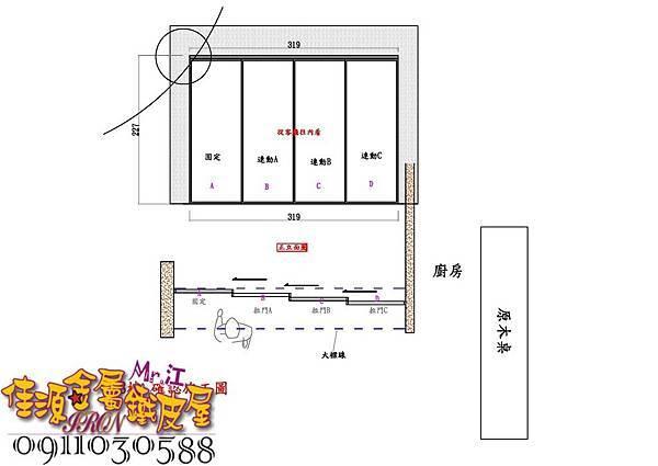 18樓 確認製作圖.jpg