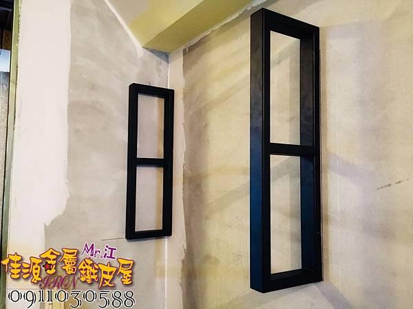層板鐵件 玻璃拉門 (5).jpg