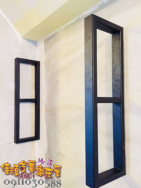 層板鐵件 玻璃拉門 (4).jpg