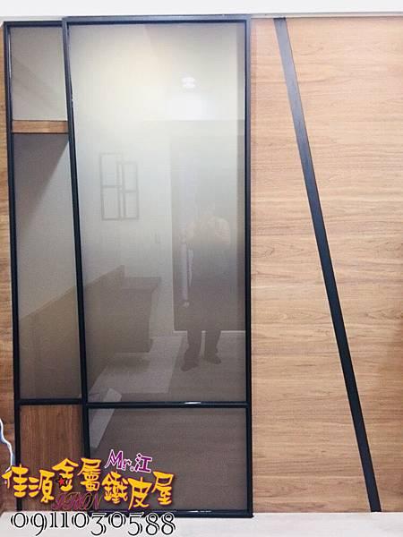金屬細框玻璃拉門 (3).jpg