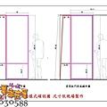 金屬細框玻璃拉門 (12).jpg