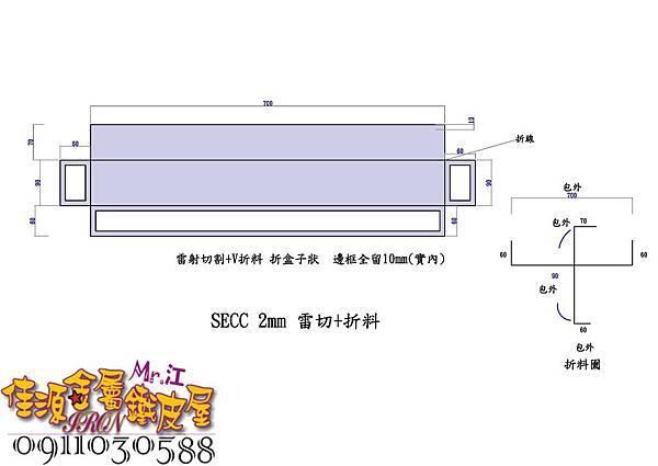 金屬隔間 推拉門 層板 (40).jpg