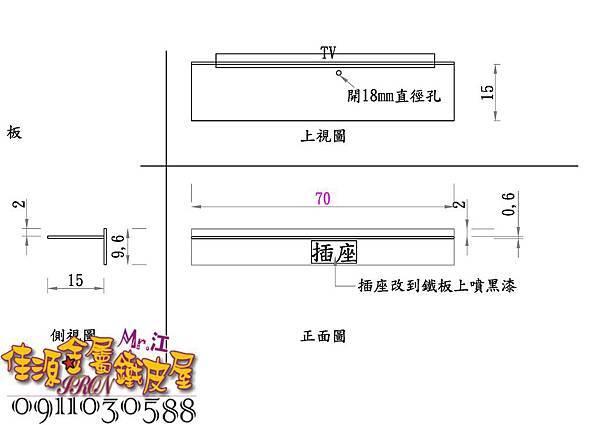 金屬隔間 推拉門 層板 (43).jpg