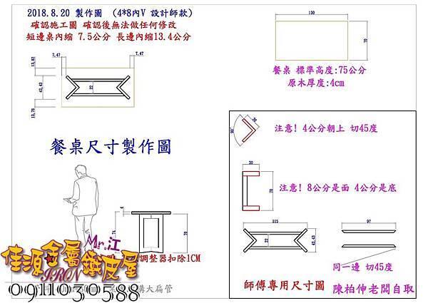 金屬鐵桌腳樣式 (1).jpg