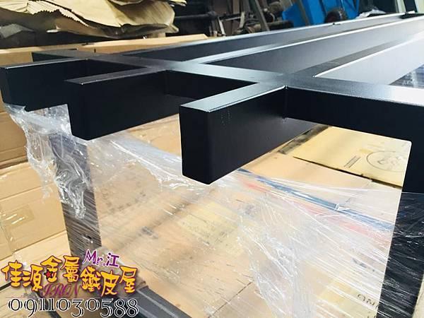 金屬鐵桌腳樣式 (10).jpg