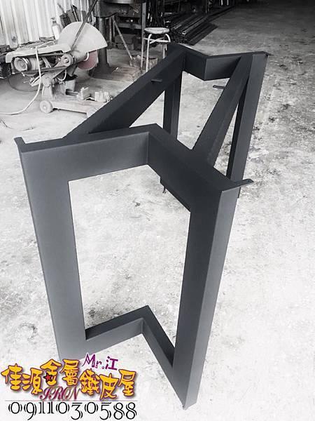 金屬鐵桌腳樣式 (20).jpg