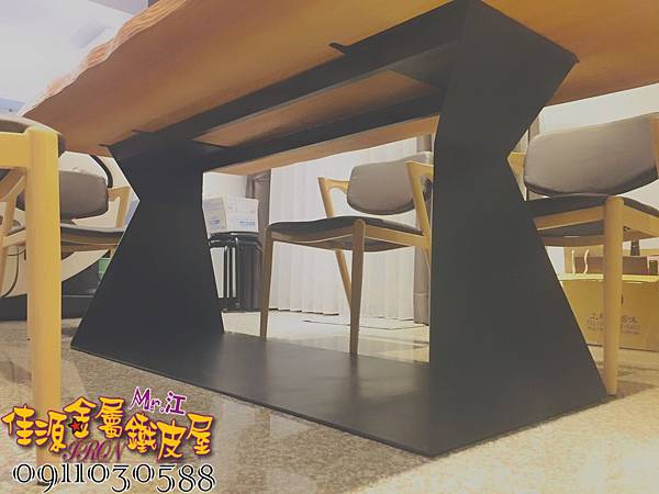雷射切割原木專用桌腳 (1).jpg