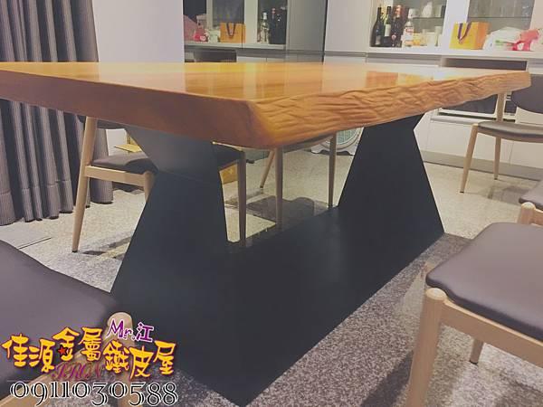 雷射切割原木專用桌腳 (4).jpg