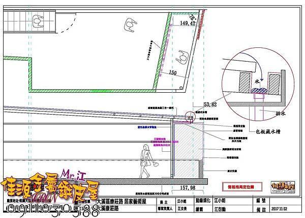側視圖 高解細度板(2).jpg