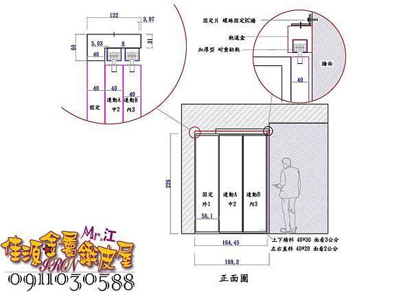 客廳與廚房的金屬玻璃隔間 (18).jpg