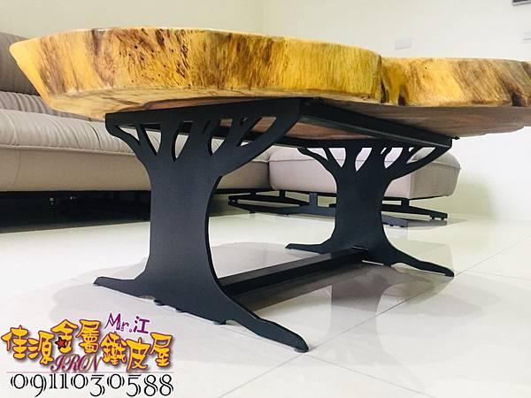 大理石與原木專用桌腳 (7).jpg