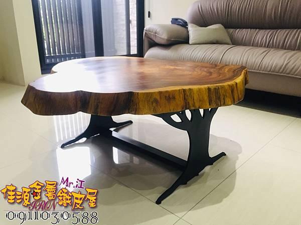 大理石與原木專用桌腳 (10).jpg