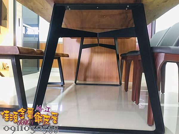 大理石與原木專用桌腳 (16).jpg