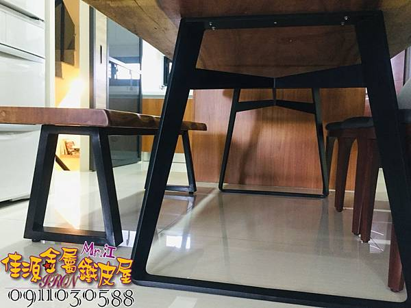 大理石與原木專用桌腳 (15).jpg