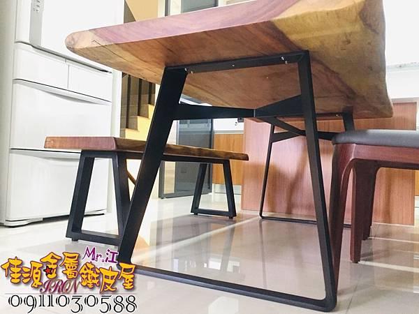 大理石與原木專用桌腳 (17).jpg