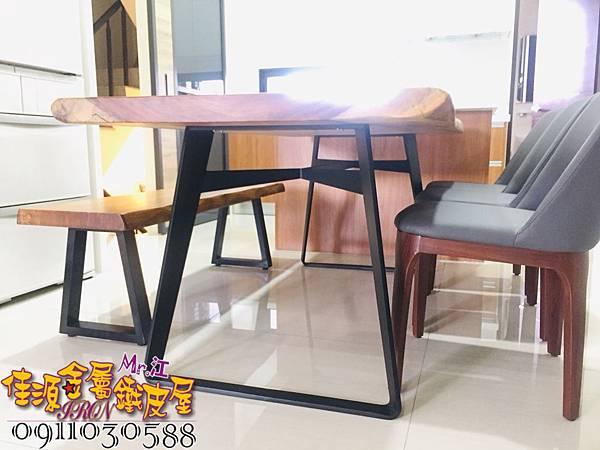 大理石與原木專用桌腳 (18).jpg