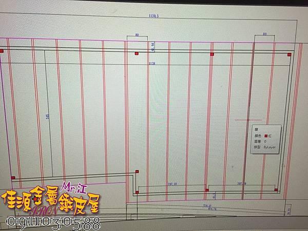 S__56377383.jpg