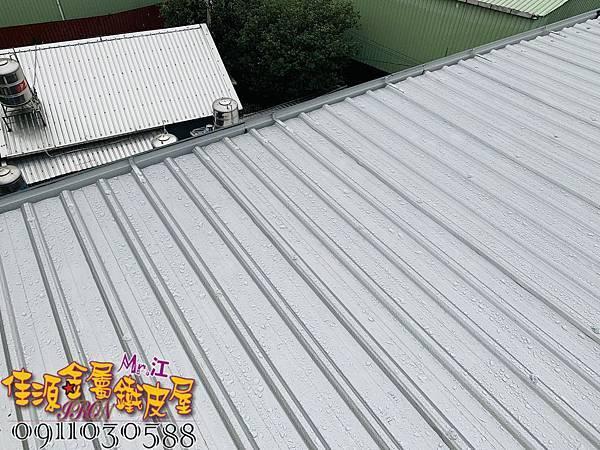 不鏽鋼雙層五溝浪板 佳源鐵皮屋 桃園 (8).jpg
