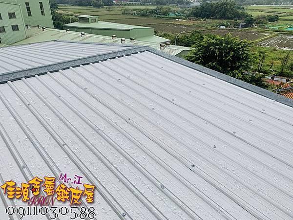 不鏽鋼雙層五溝浪板 佳源鐵皮屋 桃園 (9).jpg