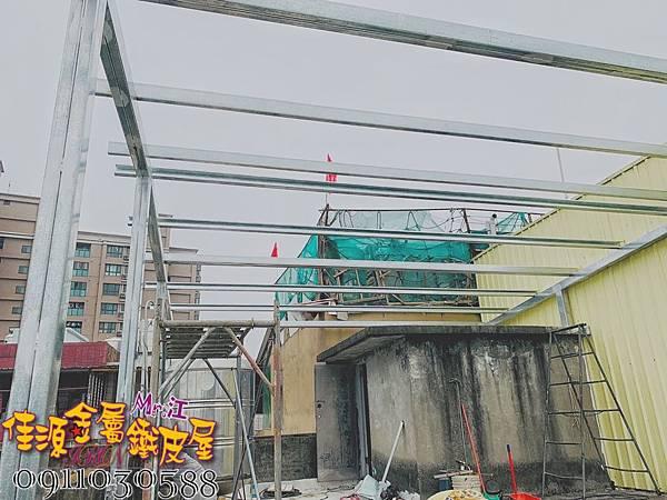 不鏽鋼雙層五溝浪板 佳源鐵皮屋 桃園 (11).jpg
