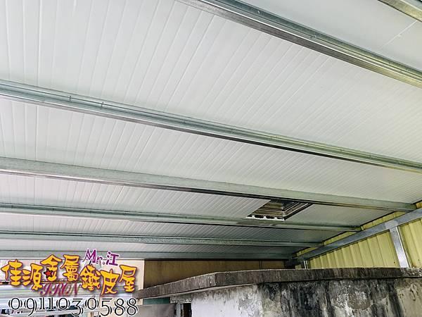 不鏽鋼雙層五溝浪板 佳源鐵皮屋 桃園 (17).jpg