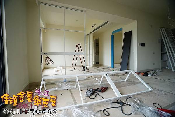 金屬玻璃拉門與格間 (6).JPG