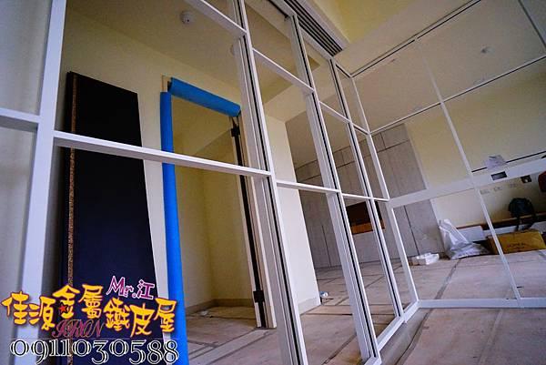 金屬玻璃拉門與格間 (11).JPG