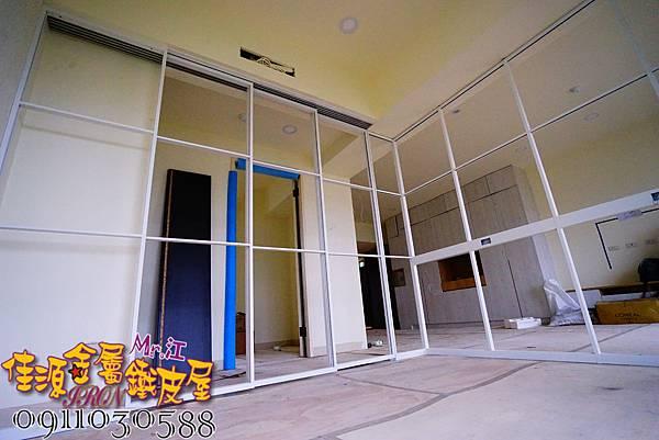 金屬玻璃拉門與格間 (12).JPG