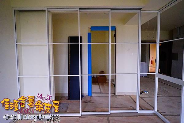 金屬玻璃拉門與格間 (14).JPG