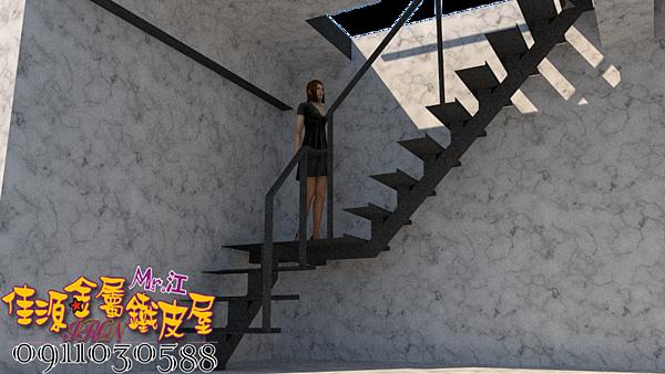 樓梯1.png