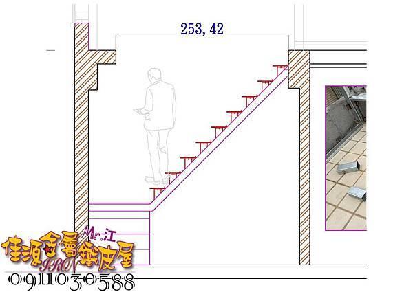 樓梯開孔圖.jpg