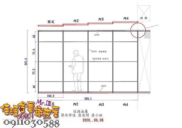 2020主要圖檔 - Model (2).jpg