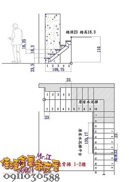 樓 a1-2.jpg