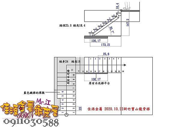 樓b.jpg