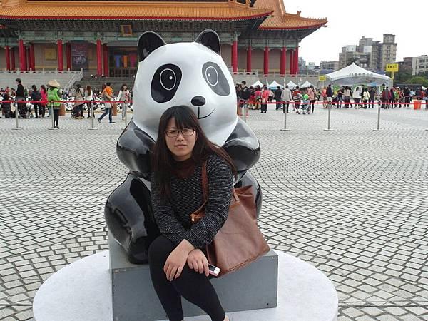 103.03台北市1600熊貓世界