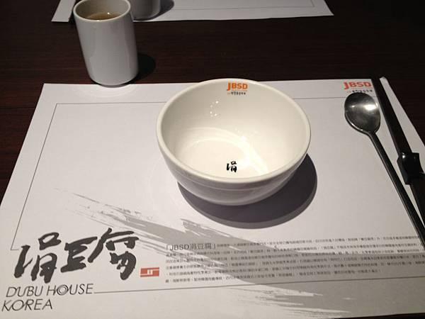 103.12涓豆腐