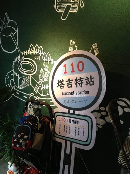 104.02塔吉特