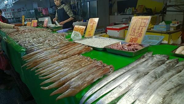 新竹南寮魚港
