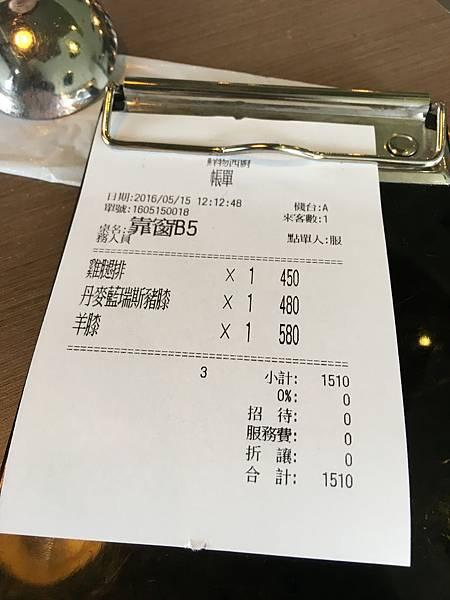 105.05奇麗灣珍奶文化館