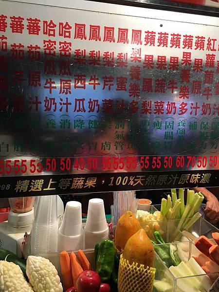 105.05台南武聖夜市
