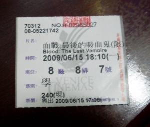 SL370007.JPG