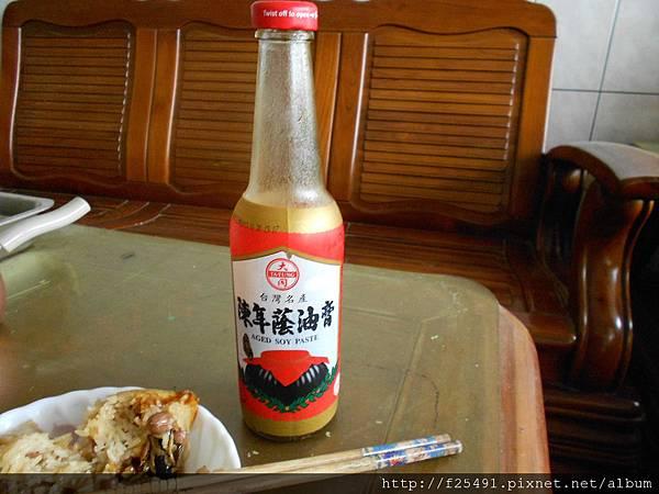 吃肉粽必備