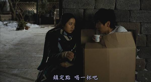 Scary.Romance.2011.720p.HDRip.XviD.AC3-IND[(044246)10-59-33]